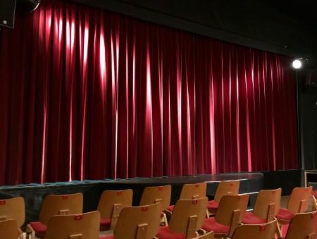 Coronapersconferentie: theaters dicht tot en met 15 maart