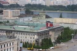 Het Grote Noord-Korea College