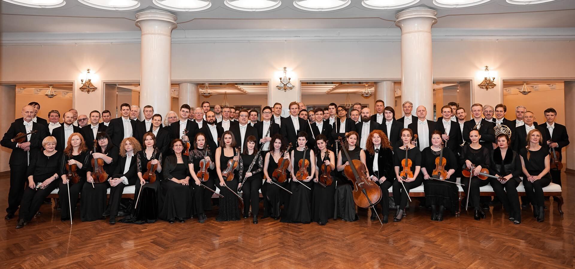 Russisch Nationaal Orkest - Glazoenov & Saint-Saëns